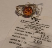 Кольцо серебряное с Янтарем