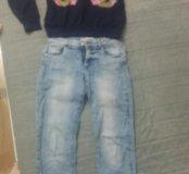 Толстовка + джинсы р. 44