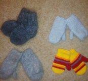 Варежки и носочки