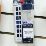 Хаб USB 7 портов