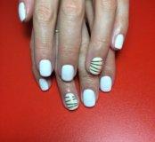 Дамские пальчики на Сахарова