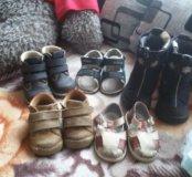 обувь на мальчика 19-22