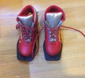 Ботинки лыжные размер 33