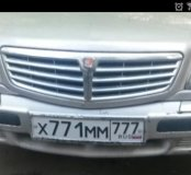 "Газ31105""Волга"
