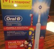 Набор электрощеток для чистки зубов Braun Oral-B+