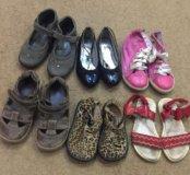 Обувь 24-25 размер бренды