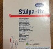Stulpa-fix сетчатый трубчатый бинт #3