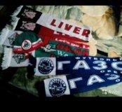 Фанатские шарфы