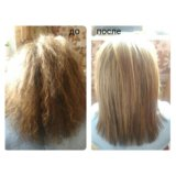 Кератиновое выпрямление волос, полировка волос