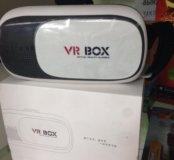 Шлем VR Box2 с пультом