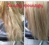 Полировка волос эффект мгнавенный.