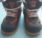 Ботиночки зимние для мальчика. Р-р 23
