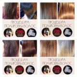 Полировка волос Запись к Новому году открыта