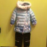 Комплект зимний куртка пальто НОВЫЙ Р-р 98