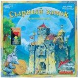 Сырный замок новая настольная игра (в упаковке)