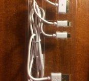 Универсальный кабель USB 3 в 1