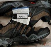 Adidas fast x af5979