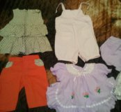 Одежда 68-74
