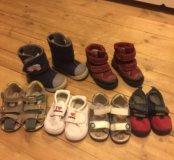 Детская обувь на мальчика 23 размер