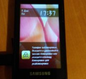 Samsung gt-b7722i