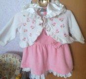 Детское платье 74р.