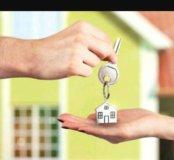 Недвижимость: договоры, сделки, перепланировка