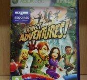 Диски для Xbox 360 c Kinect