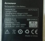 Аккумлятор на Lenovo