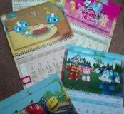 Календари,деткам подарок