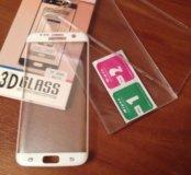 Защитное 3D стекло Samsung Galaxy s7 edge