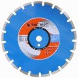 Алмазный диск ЭНКОР 25846