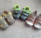Обувь детская  на мальчика.