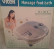 Гидромассаж ванночка для ног