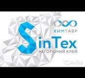 Клей мебельный SinTex ( негорючий)