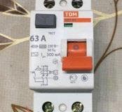 Узо ВД1-63 63А
