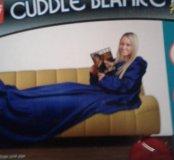 Супер уютное одеяло-халат-плед.
