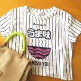 "Короткая футболка [Zara] ""I misо you"""