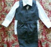 Детский костюм классический