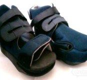 Ортопедическая обувь после операции