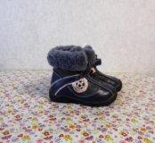 Зимние сапоги для мальчика.