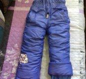 Торг!Зимний костюм для девочки