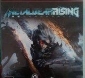 METAL GEARRISING. PS3