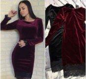 46-48 размер Новое бархатное платье