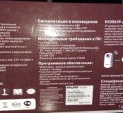 Wifi ip камера Beward n1250