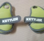 Утяжелители Kettler.