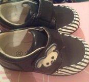 Совершено новые весенние батинки