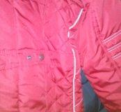 Куртка 54-56 красивенная!