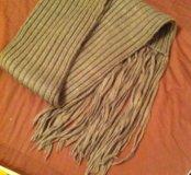 Теплый, длинный шарф с кистями
