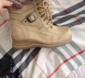 сапоги-ботинки зимние