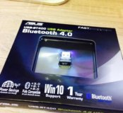 USB-Bluetooth Adapter